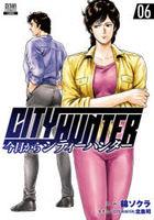 kiyou kara shitei  hanta  6 CITY HUNTER zenon komitsukusu ZENON COMICS 56801 15
