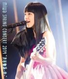 Miwa Spring Concert 2014 'Shibuya Monogatari -Kan-' [BLU-RAY](Japan Version)