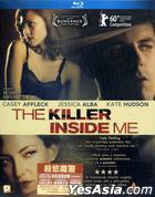 The Killer Inside Me (2010) (Blu-ray) (Hong Kong Version)