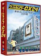 Game Center CX 24 - Kacho wa Lemmings wo Sukuu 2009 Natsu (Summer) (DVD) (Japan Version)