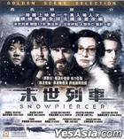 Snowpiercer (2013) (VCD) (Hong Kong Version)