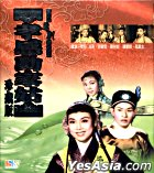 The Filial Wife Moved The Mother-in Law (VCD) (Hong Kong Version)