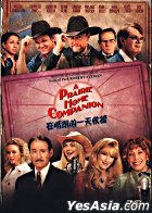A Prairie Home Companion (Hong Kong Version)