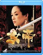 The Banquet (Blu-ray) (Japan Version)