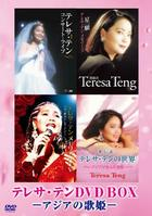 Teresa Teng DVD-Box Asia no Utahime (Japan Version)