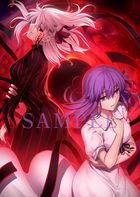 Fate/stay night [Heaven's Feel] II.lost butterfly (Blu-ray) (English Subtitled) (Normal Edition) (Japan Version)