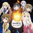 TV Anime Kumakumakuma Bear Original Soundtrack (Japan Version)