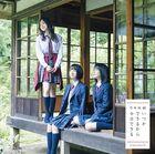 Itsuka Dekiru kara Kyou Dekiru [Type B] (SINGLE+DVD) (Japan Version)