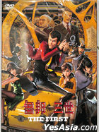 Lupin III: The First (2019) (DVD) (Taiwan Version)