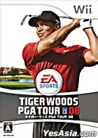Tiger Woods PGA TOUR 08 (日本版)
