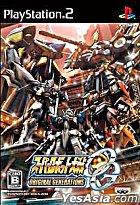 スーパーロボット大戦OG オリジナルジェネレーションズ (日本版)