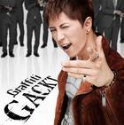 Graffiti (SINGLE+DVD)(Japan Version)
