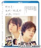 You Are the Apple of My Eye (2018) (Blu-ray) (Taiwan Version)