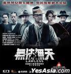 Lawless (2012) (VCD) (Hong Kong Version)
