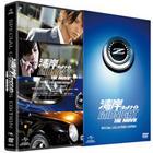 灣岸 Midnight The Movie (DVD) (特別珍藏版) (初回限定生產) (日本版)