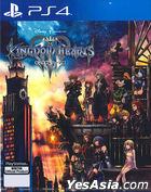 Kingdom Hearts III (Asian Japanese Version)