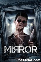 The Mirror (2014) (DVD) (US Version)