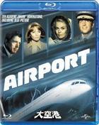 Airport (Blu-ray) (Japan Version)