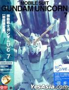 Mobile Suit Gundam UC (Blu-ray) (Vol. 7) (End) (Deluxe Edition) (Preorder Version) (Taiwan Version)