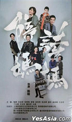 Always With You (2017) (DVD) (Ep. 1-46) (End) (China Version)