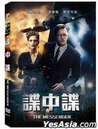 The Messenger (2019) (DVD) (Taiwan Version)