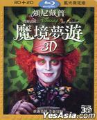 Alice In Wonderland (2010) (Blu-ray) (3D+2D) (Taiwan Version)
