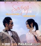 Saving Mother Robot (2014) (VCD) (Hong Kong Version)