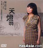 Tian Deng A Karaoke (DVD)