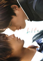 Life Senjo no Bokura Director's Cut Edition (DVD) (Japan Version)