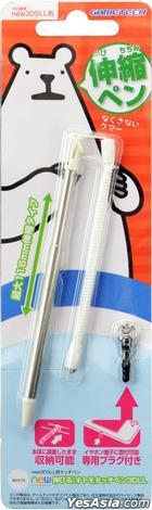 New 3DS LL Otomo Touch Pen (白色) (日本版)