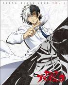 Young Black Jack Vol.1 (Blu-ray) (Normal Edition)(Japan Version)