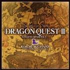 Symphonic Suite 'Dragon Warrior III (Dragon Quest III Soshite Densetsu e)' (Japan Version)