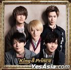 King & Prince [TYPE B] (2CD) (First Press Limited Edition) (Taiwan Version)