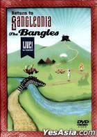 The Bangles - Return to Bangleonia: Live in Concert (DVD) (美国版)