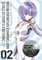 Neon Genesis Evangelion 2 (Collector's Edition)