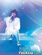 Shin Hye Sung - 2009 Shin Hye Sung Keep Leaves Tour in Seoul (DVD + Folded Poster) (2-Disc) (Korea Version)