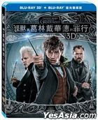 Fantastic Beasts: The Crimes of Grindelwald (2018) (Blu-ray) (2D + 3D) (Taiwan Version)