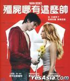 Warm Bodies (2013) (Blu-ray) (Taiwan Version)