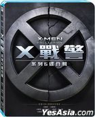 X-Men Collection (Blu-ray) (6-Disc Edition) (Taiwan Version)