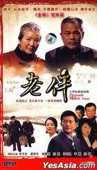 Thousand Miles Away (DVD) (End) (China Version)