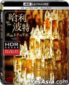 Harry Potter and the Half-Blood Prince (2009) (4K Ultra HD + Blu-ray) (2-Disc Edition) (Taiwan Version)