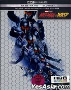 Ant-Man and the Wasp (2018) (4K Ultra HD + Blu-ray) (Steelbook) (Hong Kong Version)