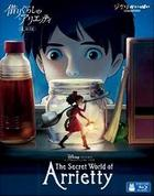 The Secret World of Arrietty (Blu-ray) (North America Cut) (English Audio) (Japan Version)