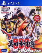 戰國 BASARA 真田幸村傳 (亞洲中文版)