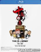 Time Is Money (2015) (Blu-ray) (Taiwan Version)