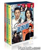 Special Labor Inspector, Mr. Jo (DVD) (6-Disc) (MBC TV Drama) (Korea Version)