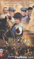 King Rouge (DVD) (End) (China Version)