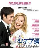 A Little Bit of Heaven (2011) (VCD) (Hong Kong Version)