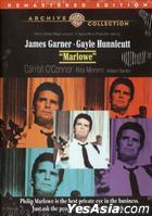 Marlowe (1969) (DVD) (US Version)
