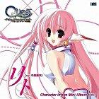 QUE Character Image Mini Album Vol.1 (日本版)